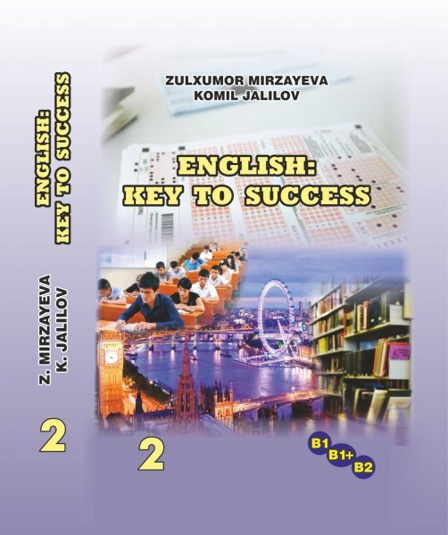 """English: Key to Success"" Part 2 Cover"